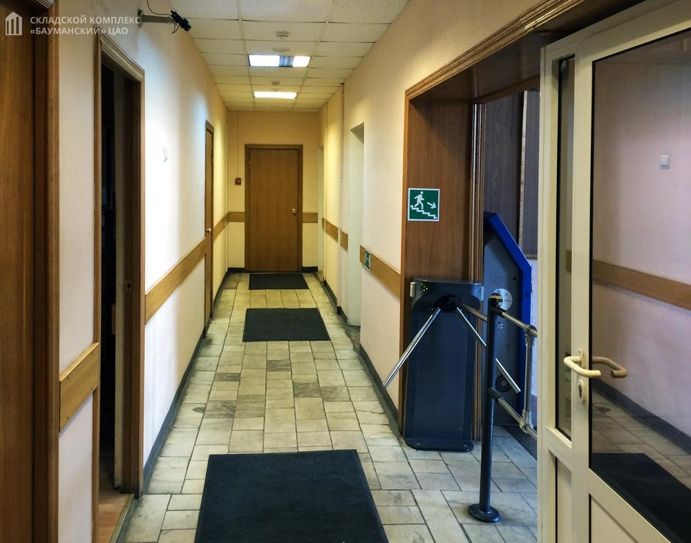 Прямая аренда офисов в цао офисные помещения Красная Пресня улица